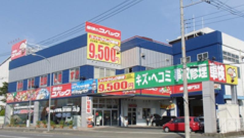 株式会社ブラザーモータースは、横浜市都筑区池辺町、緑産業道路沿い梅田橋交差点すぐそば